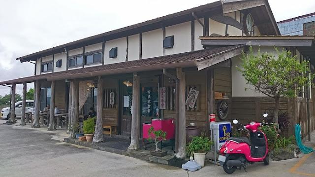 古民家食堂の写真