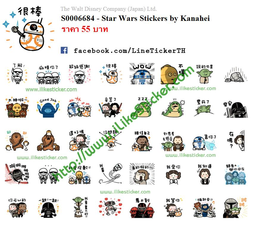 Star Wars Stickers by Kanahei