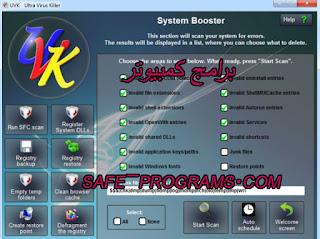 ultra virus killer download