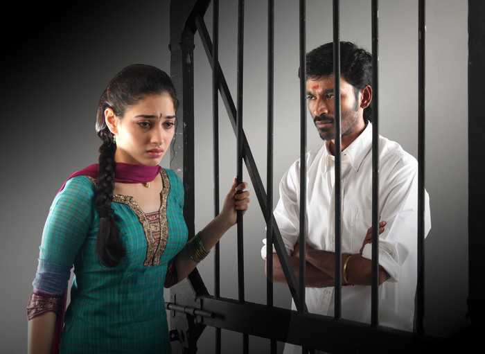 Actresses Zone: Movies Online Tamil:Vengai 2012 First Look