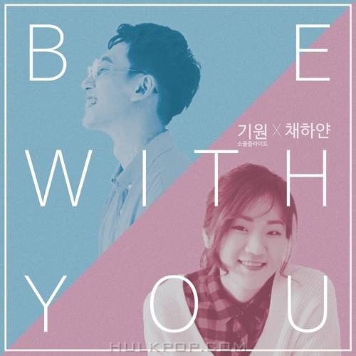 KIWON, CHAE HA YAN – Be With You – Single