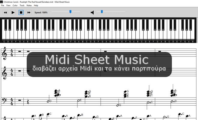 Midi Sheet Music - Δωρεάν πρόγραμμα που διαβάζει και παίζει Midi αρχεία και στα δείχνει σε παρτιτούρα