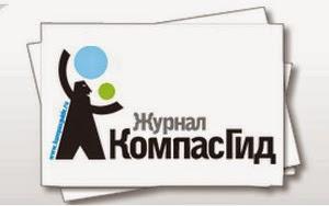 http://www.book.kompasgid.ru