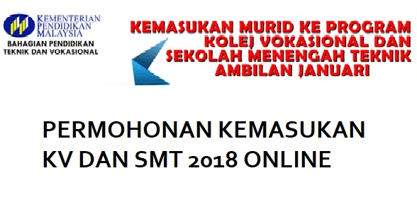 Permohonan Kemasukan Ke Kolej Vokasional Dan Sekolah Menengah Teknik Ambilan Sesi Januari 2020 Online Semakan Upu