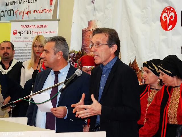 Τα εγκαίνια της 6ης Παγκρήτιας Έκθεσης στη Θεσσαλονίκη