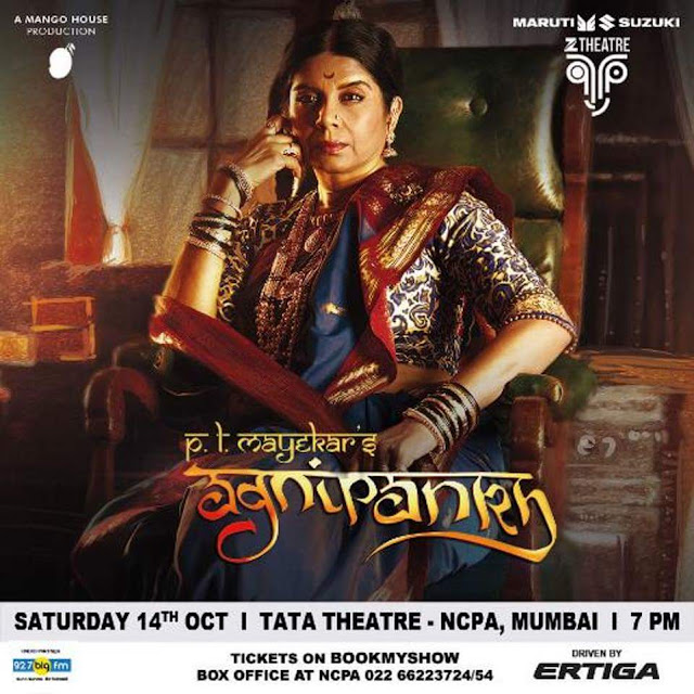 Zee Theatre's Drama Agnipankh Story Wiki,Ticket,Timing