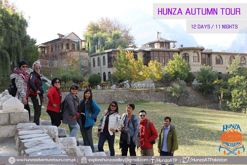 HUnza Autumn Tour 2020