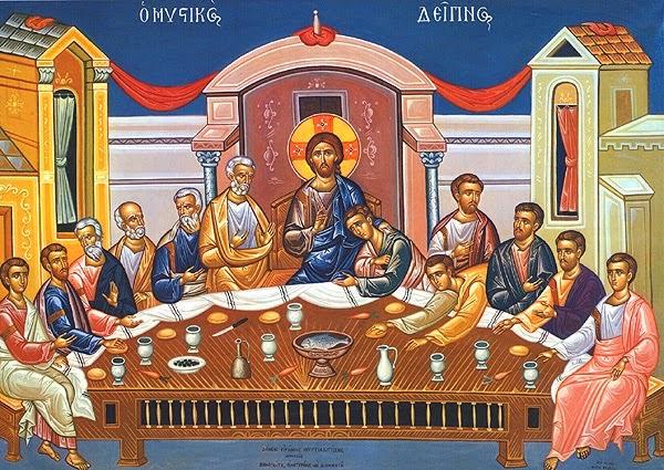 «Μυσταγωγών σου Κύριε τους μαθητάς εδίδασκες λέγων», από το χορό ιεροψαλτών   του Αγίου Νικολάου Φιλοππάπου