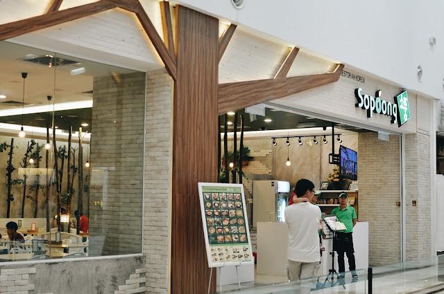 Sopoong, IOI City Mall