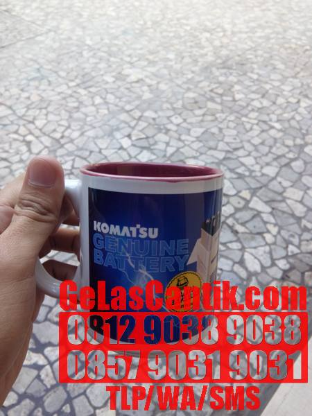 JUAL ELEMENT PRESS MUG