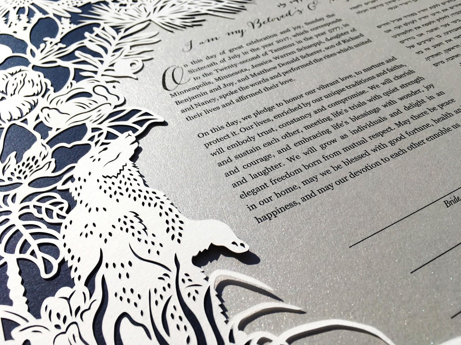 custom design handmade papercut ketubah