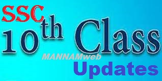 SSC March 2019 - Revised Due Dates for Fee Payment and Procedure to pay Fee through CFMS