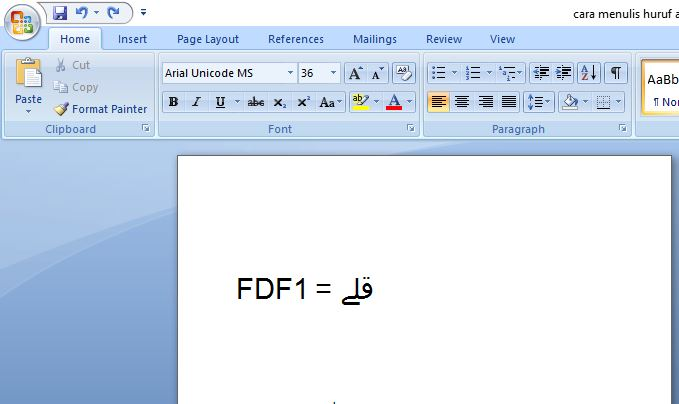 cara menulis huruf arab di word 2007 ~ CARA DAN TUTORIAL