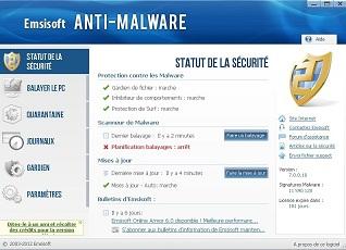 برنامج الحماية من ملفات التجسس 2016 Emsisoft Anti-Malware