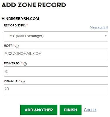 MX Zone Record 2