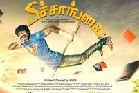 Peechangai 2017 Tamil Movie Watch Online