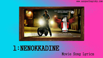 1-nenokkadine-telugu-movie-songs-lyrics