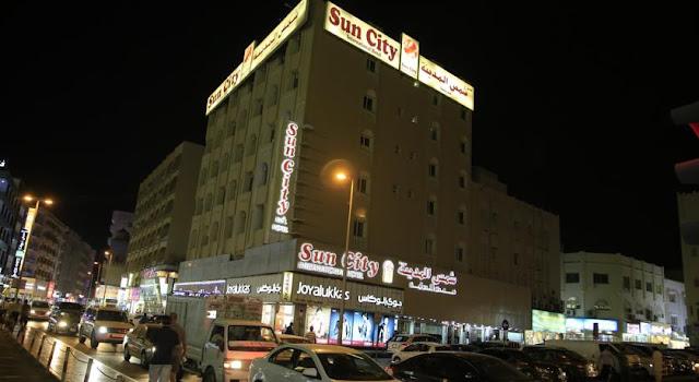فندق Sun City
