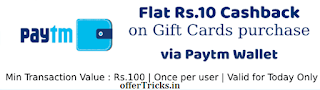 Zingoy Paytm offer - Pay Using Paytm Wallet Get Flat Rs 10 Cashback at zingoy