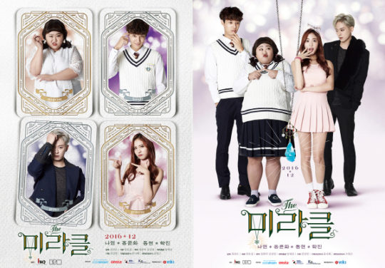 Web Drama Korea The Miracle Subtitle Indonesia Download Web Drama Korea The Miracle Subtitle Indonesia