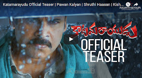 Katamarayudu, Katamarayudu-teaser-songs-download