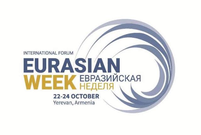 Tercer Foro y Exposición de la Semana Eurasia en Ereván