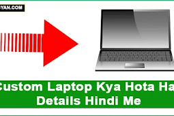 Custom Laptop Kya Hai- Details Hindi me