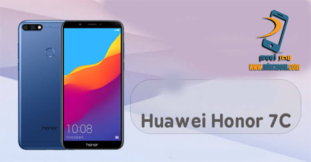 مواصفات وسعر هاتف Huawei Honor 7C بالصور والفيديو