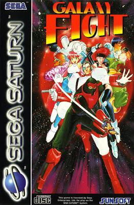 Review - Galaxy Fight - SEGA Saturn