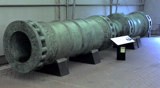 пушка в Гемпшире, османская пушка в Англии, турецкое оружие