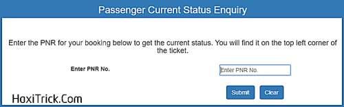 PNR Status Online Kaise Pata Kare Hindi Me
