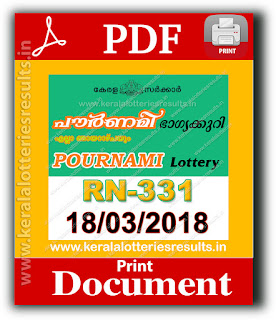 "keralalotteriesresults.in, ""kerala lottery result 18 3 2018 pournami RN 331""18 March 2018 Result, kerala lottery, kl result,  yesterday lottery results, lotteries results, keralalotteries, kerala lottery, keralalotteryresult, kerala lottery result, kerala lottery result live, kerala lottery today, kerala lottery result today, kerala lottery results today, today kerala lottery result, 18 3 2018, 18.3.18, kerala lottery result 18-03-2018, pournami lottery results, kerala lottery result today pournami, pournami lottery result, kerala lottery result pournami today, kerala lottery pournami today result, pournami kerala lottery result, pournami lottery RN 331 results 18-3-2018, pournami lottery RN 331, live pournami lottery RN-331, pournami lottery, 18/03/2018 kerala lottery today result pournami, pournami lottery RN-331 18/3/2018, today pournami lottery result, pournami lottery today result, pournami lottery results today, today kerala lottery result pournami, kerala lottery results today pournami, pournami lottery today, today lottery result pournami, pournami lottery result today, kerala lottery result live, kerala lottery bumper result, kerala lottery result yesterday, kerala lottery result today, kerala online lottery results, kerala lottery draw, kerala lottery results, kerala state lottery today, kerala lottare, kerala lottery result, lottery today, kerala lottery today draw result"