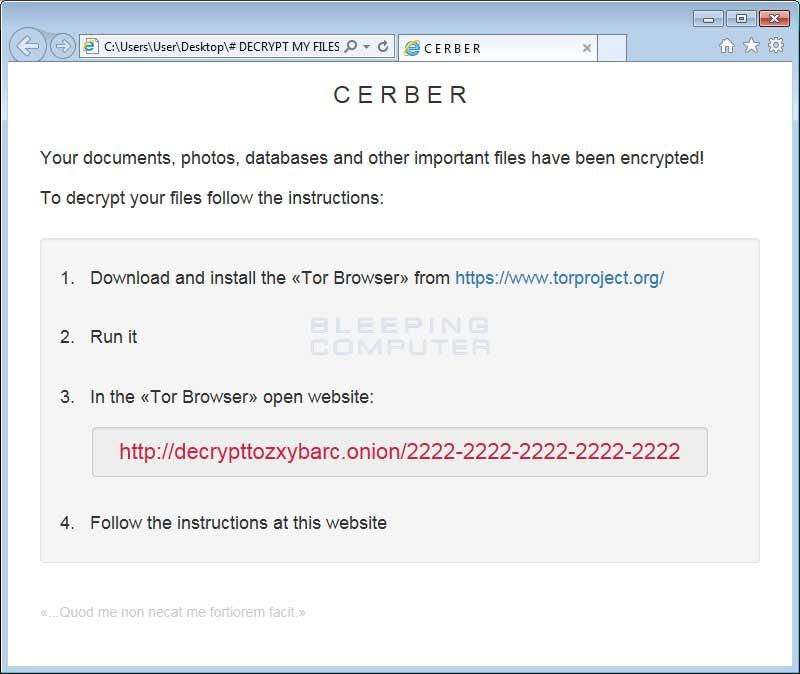 Cerber Decryptor просьба об оплате расшифровки