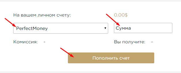 Регистрация в Bitcastle 4
