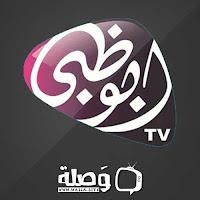 قناة ابو ظبي