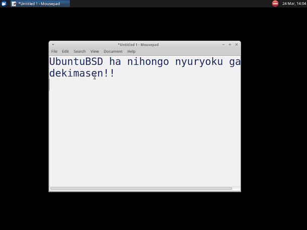 UbuntuBSDにプリインストールされていたマウスパッド。Xfceデフォルトのテキストエディタなのでしょうか。