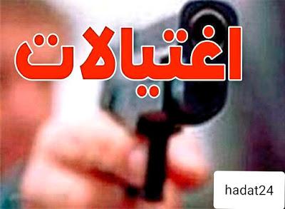 مسلسل الإغتيالات في السعودية