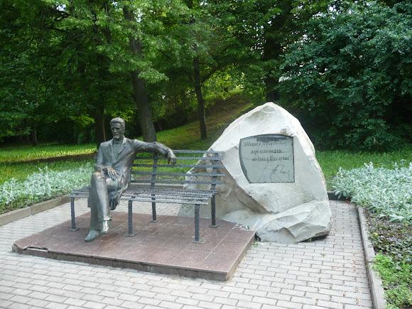 Суми. Парк ім. Кожедуба. Пам'ятник А. П. Чехову