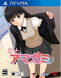 LINK Amagami (Japan) PS2 ISO Clubbit