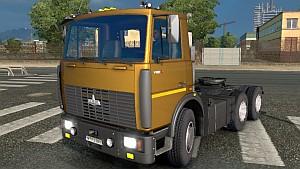MAZ RTA truck