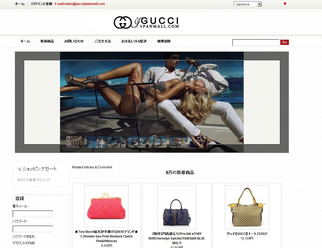 new product 81f5d fe1c3 グッチ ベルト,グッチ ポーチ 新作,グッチ ピアス,グッチ シマ ...