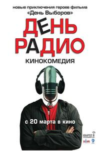 Poster Radio Day