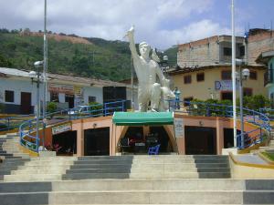 Museo de Arqueología y Ecología Los Faicales
