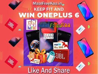 Free OnePlus 6 Redmi 6 Pro