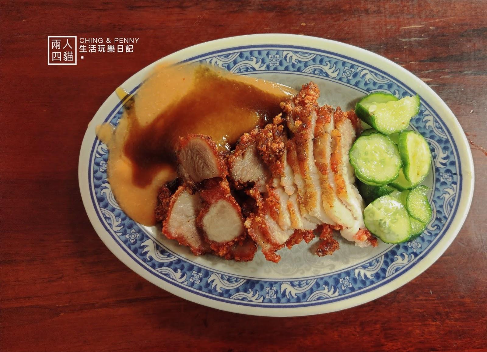 【板橋 美食】再晚肚子餓都不怕!板橋埔墘中山路必吃「香菇肉粥‧滷肉飯」超好吃雞肉飯跟紅燒肉底加!#老板橋