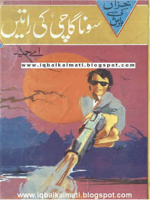 Sonagachi ki Raatian by A Hameed Urdu Novel