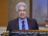برنامج العاشرة مساءاً 13/2/2017 وائل الإبراشى و نجوم الزمالك