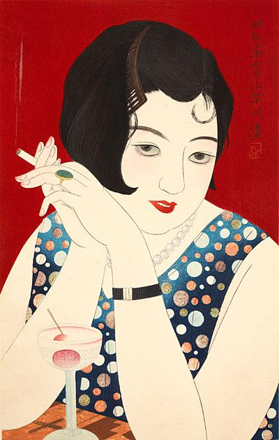 Kobayakawa Kiyoshi (1896-1948)