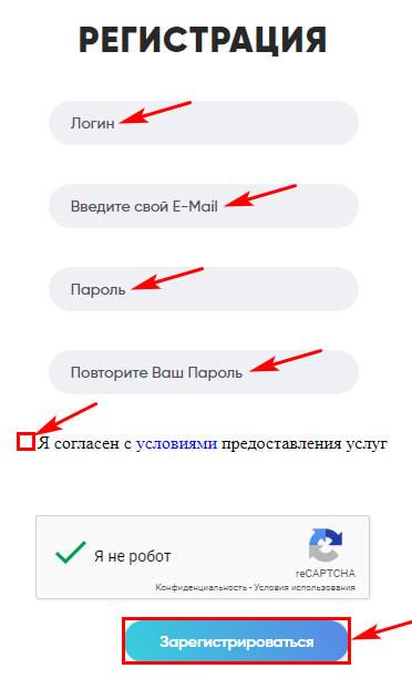 Регистрация в CloudСontract 2