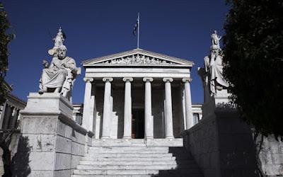 Απονεμήθηκαν τα βραβεία της Ακαδημίας Αθηνών